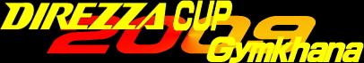 2009年DIREZZA CUPの結果を見る