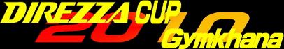 2010年DIREZZA CUPの結果を見る