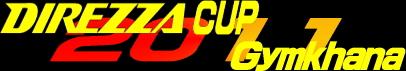 2011年DIREZZA CUPの結果を見る