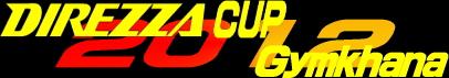 2012年DIREZZA CUPの結果を見る